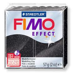 Pâte Fimo Effect, 57g - Stardust (étoile)