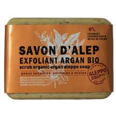 Savonnette d'Alep exfoliant Argan bio, 100g