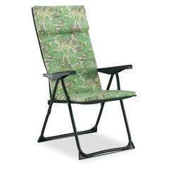 Chaise de détente 5 Positions Solenny Rembourrée 3 cm avec appui.
