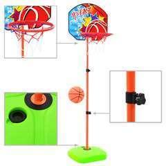 Ensemble de panier et de ballon de basket pour enfants