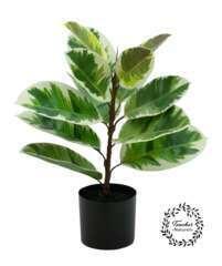 Plante verte artificielle caoutchouc feuillage vert et blanc 63 cm
